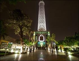 Каир. Каирская башня